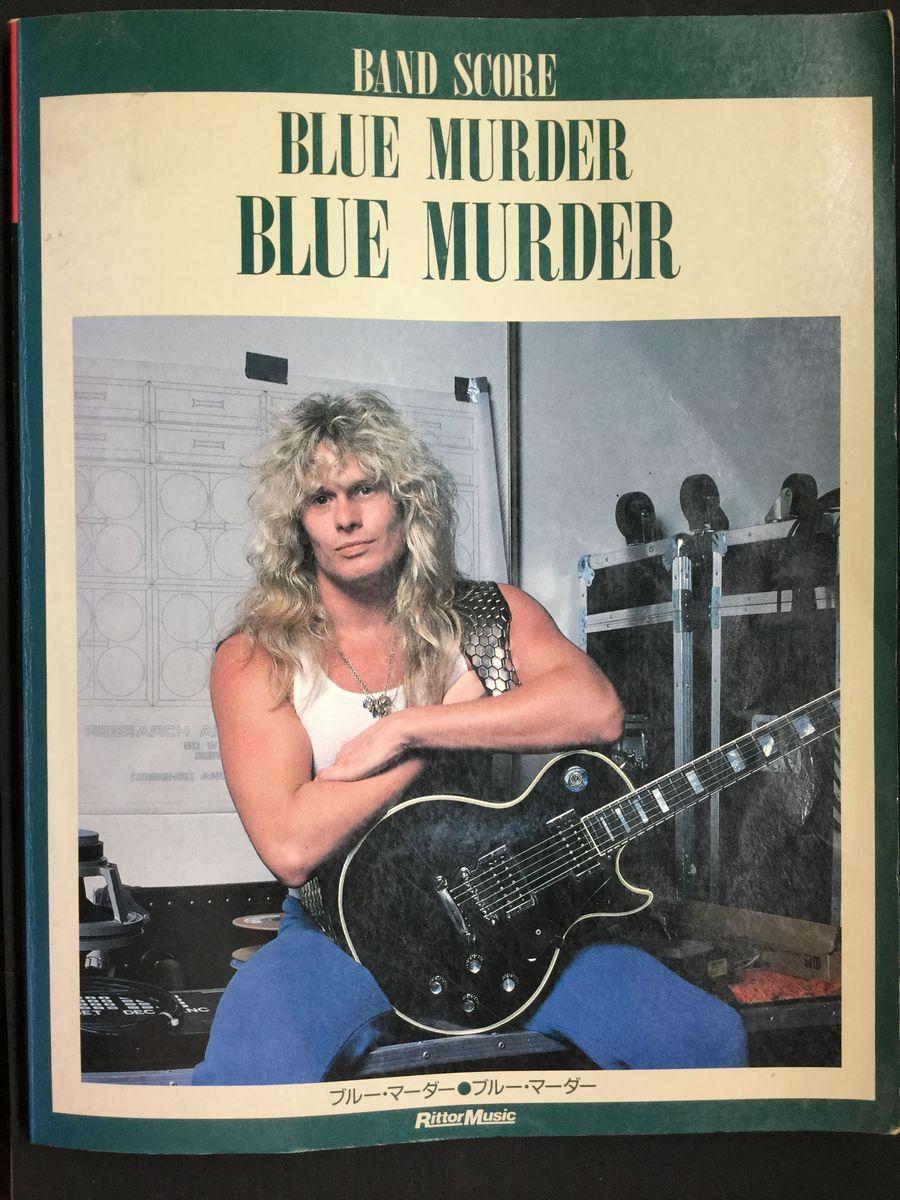 BLUE MURDER バンドスコア ブルーマーダー ジョンサイクス John Sykes リットーミュージック