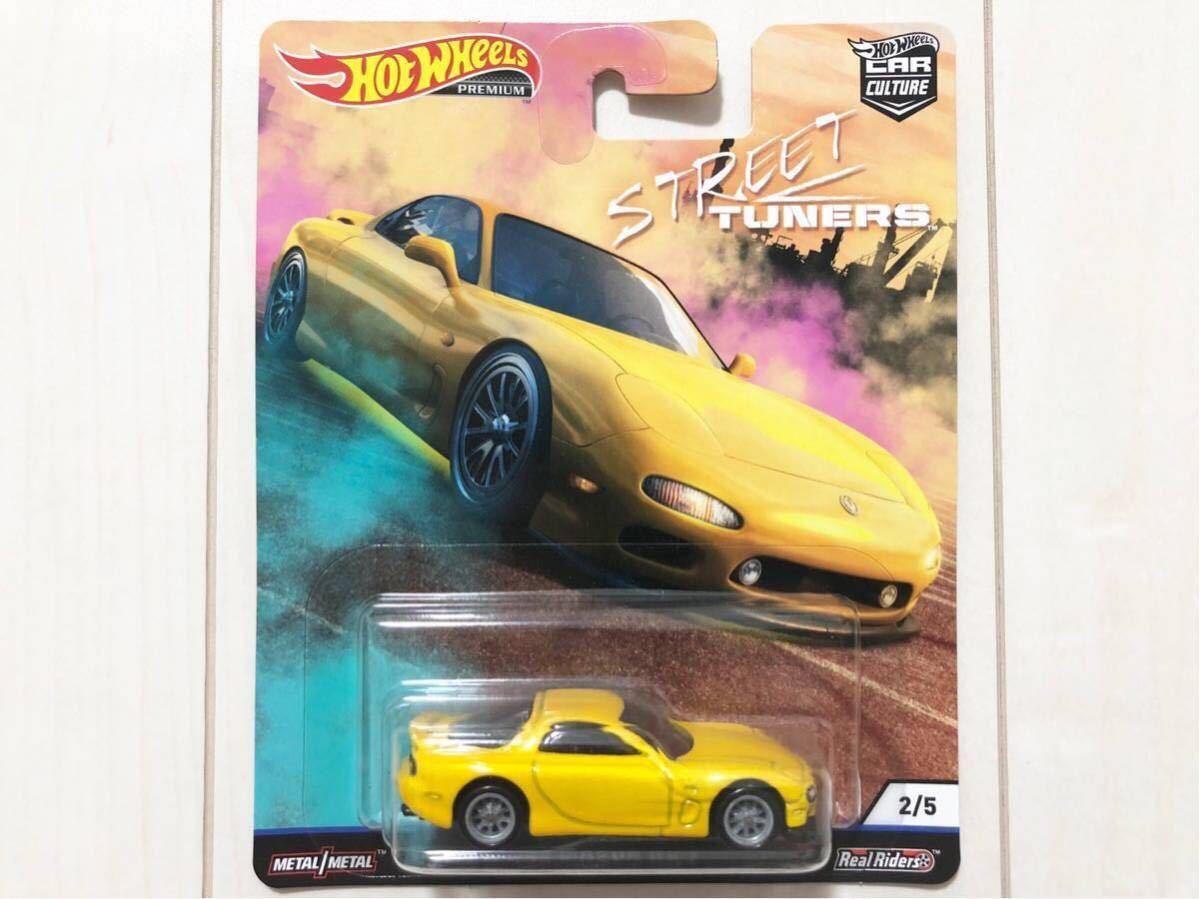 ★日本未発売★ '95 Mazda RX-7 マツダ FD FC Street Tuners ホットウィール Retro Entertainment RLC Real Riders リアルライダー