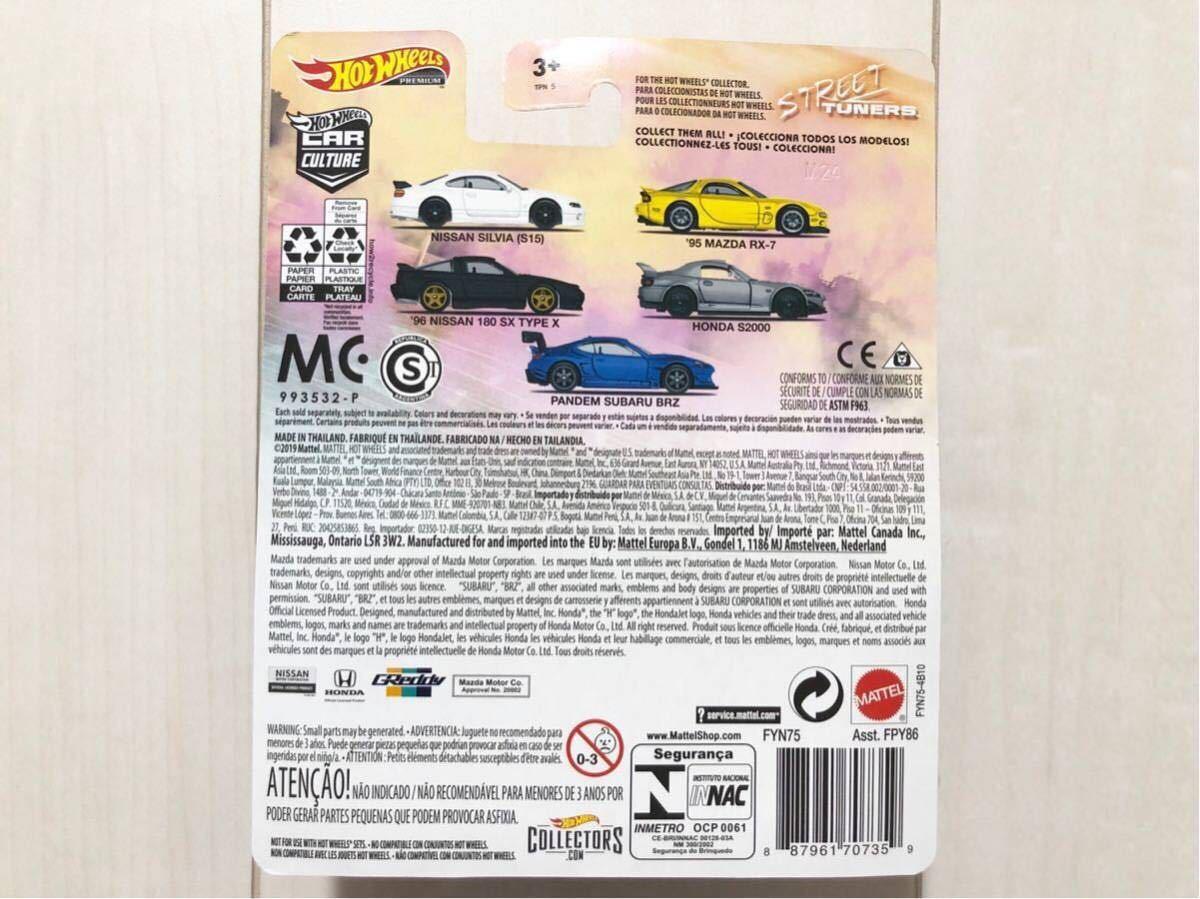 ★日本未発売★ '95 Mazda RX-7 マツダ FD FC Street Tuners ホットウィール Retro Entertainment RLC Real Riders リアルライダー_画像5