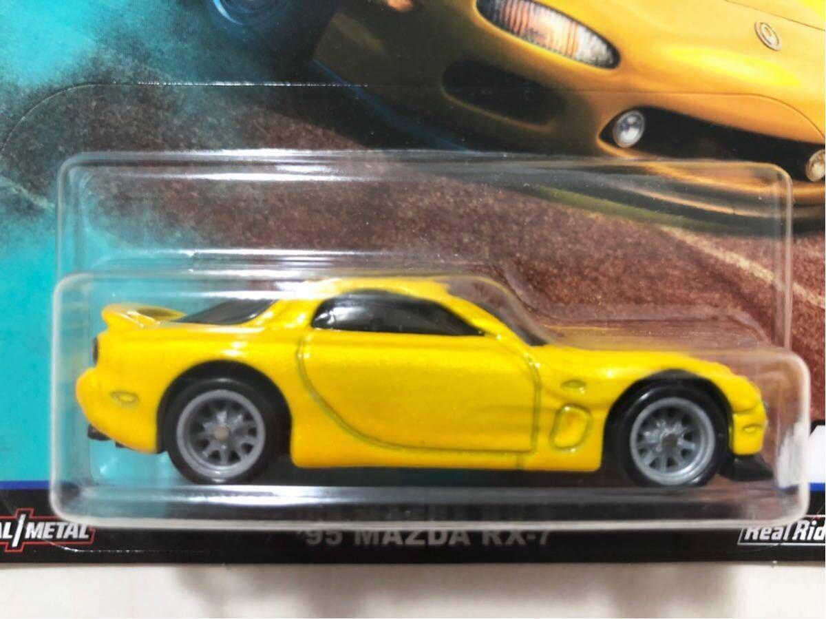 ★日本未発売★ '95 Mazda RX-7 マツダ FD FC Street Tuners ホットウィール Retro Entertainment RLC Real Riders リアルライダー_画像2
