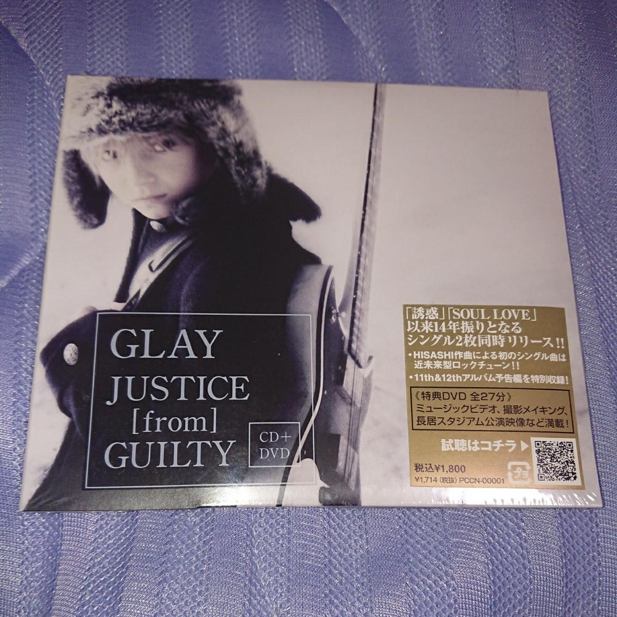 GLAY シングル JUSTICE [from] GUILTY 新品未開封 美品 初回限定 DVD TERU TAKURO HISASHI JIRO 即決