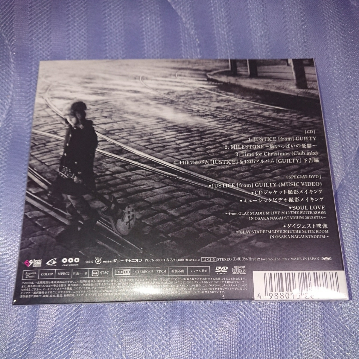 GLAY シングル JUSTICE [from] GUILTY 新品未開封 美品 初回限定 DVD TERU TAKURO HISASHI JIRO 即決_画像2