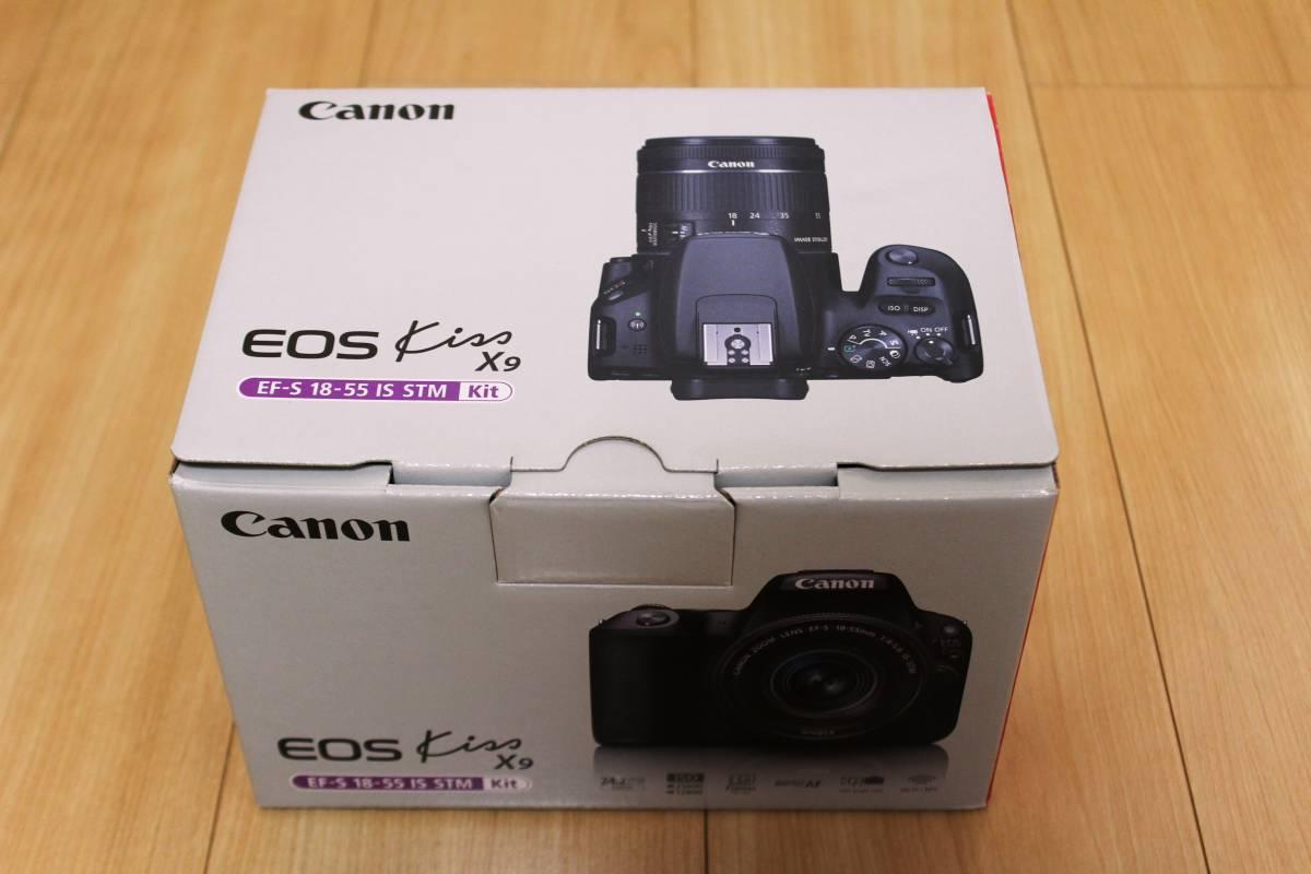 ▲新品! 10円スタート! キャノン Canon EOS Kiss X9 EF-S18-55mm IS STM ズームレンズキット キャノン①▲