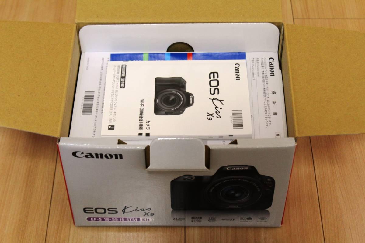 ▲新品! 10円スタート! キャノン Canon EOS Kiss X9 EF-S18-55mm IS STM ズームレンズキット キャノン①▲_画像2