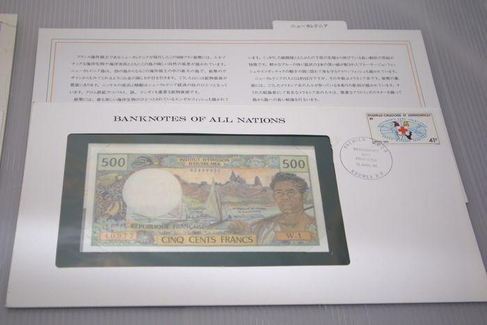 世界の国々の紙幣 コレクション フランクリン・ミント 150種 BANKNOTES OF ALL NATIONS 収納ケース入 紙幣セット 外国紙幣 貨幣セット_画像4