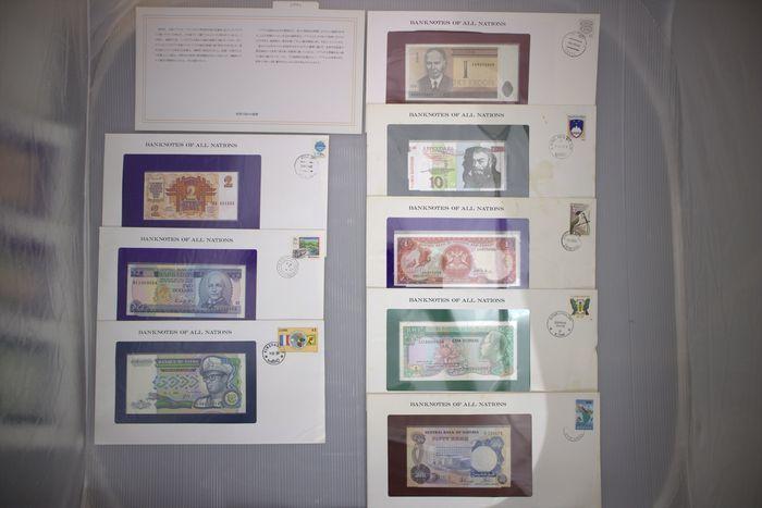 説明インデックスの無い8か国分の紙幣本体
