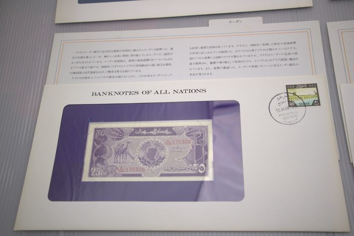 全て紙幣ケースにしっかり保管されたピン札