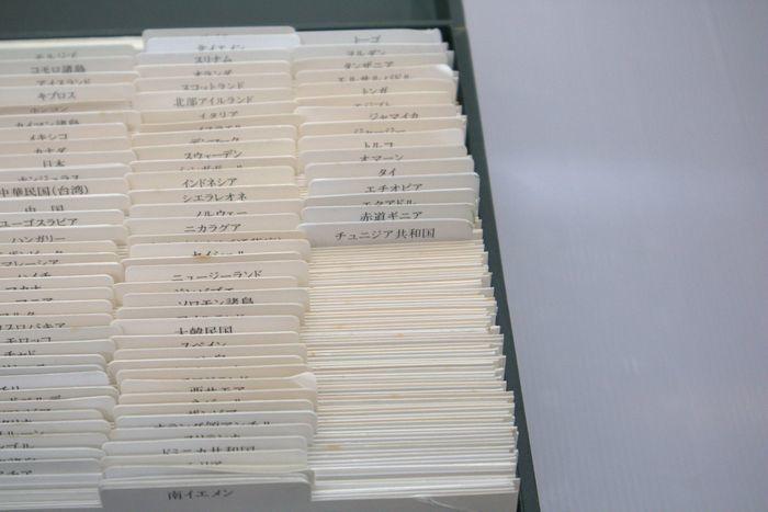 世界の国々の紙幣 コレクション フランクリン・ミント 150種 BANKNOTES OF ALL NATIONS 収納ケース入 紙幣セット 外国紙幣 貨幣セット_画像8