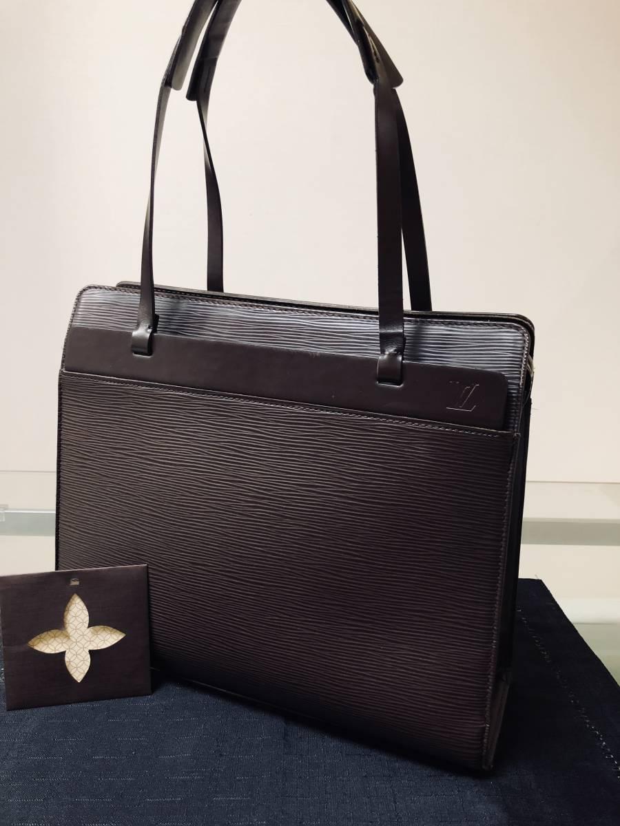 ◆ 美品 ◆ ルイヴィトン LOUIS VUITTON エピライン 本革 クロワゼット バッグ