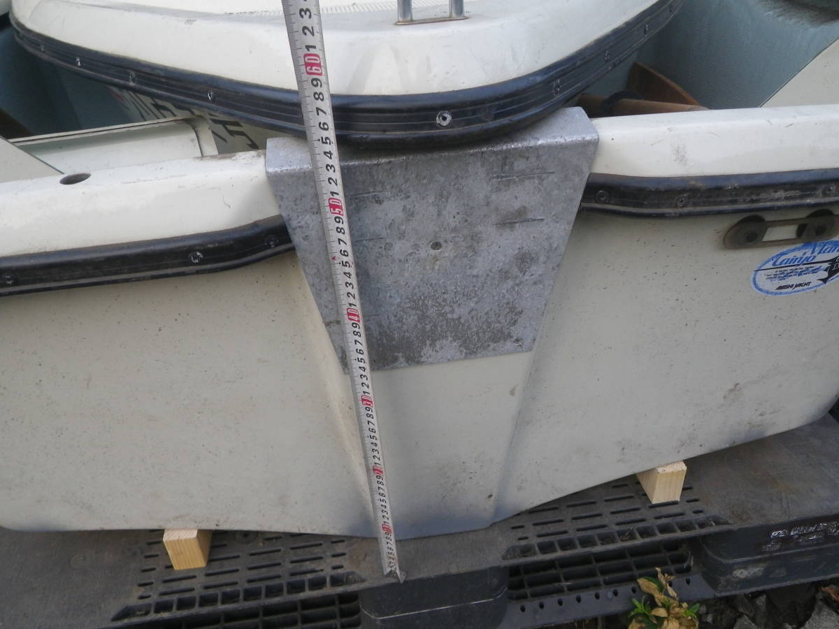 ●美品 アカシヨット E3K-319 6馬力or2馬力船外機付 ドーリー付 3分割ボート 3人乗_画像8