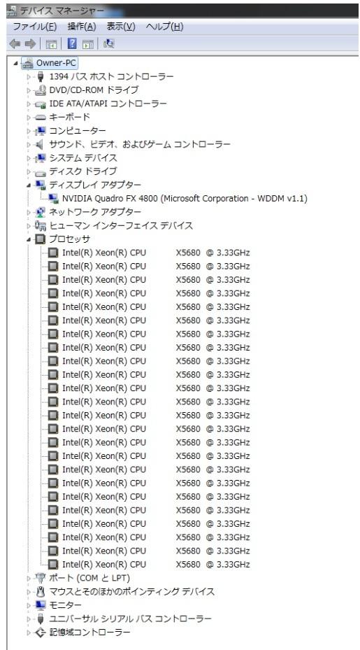 【送料無料】workstation DELL デル Precision T7500 Xeon X5680 3.33GHz×2基 (12コア/24スレッド)/ メモリ64GB / Quadro FX4800 /HDDなし