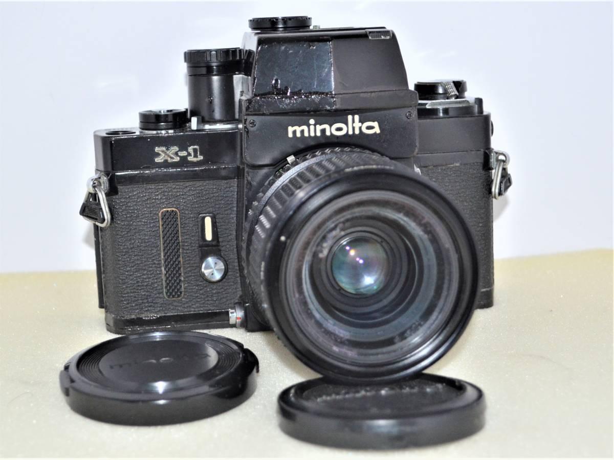 ★希少名機★ 昔の高級一眼レフ MINOLTA ミノルタ X-1 ボディ ブラック 黒 + MD ZOOM ROKKOR 35-70mm F3.5 K398