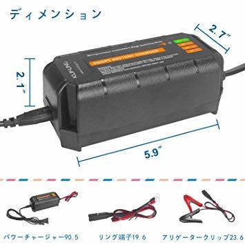 バッテリー充電器12V5A KUFUNGバッテリーチャージャー オートバイ バイク カー 電動自転車 自動車用 クリップ式充電器_画像7