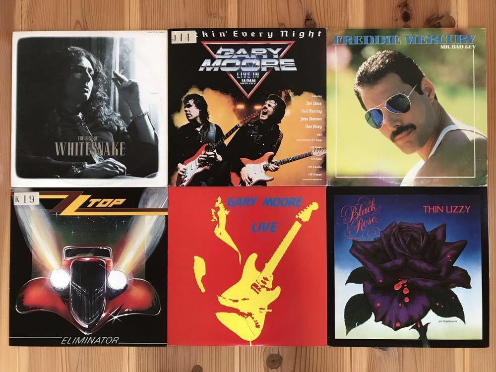 洋楽 ハードロック レコード 豪華 まとめて 20枚 セット / Freddie Mercury BAD COMPANY Thin Lizzy ZZTop GARY MOORE(楽譜付)他