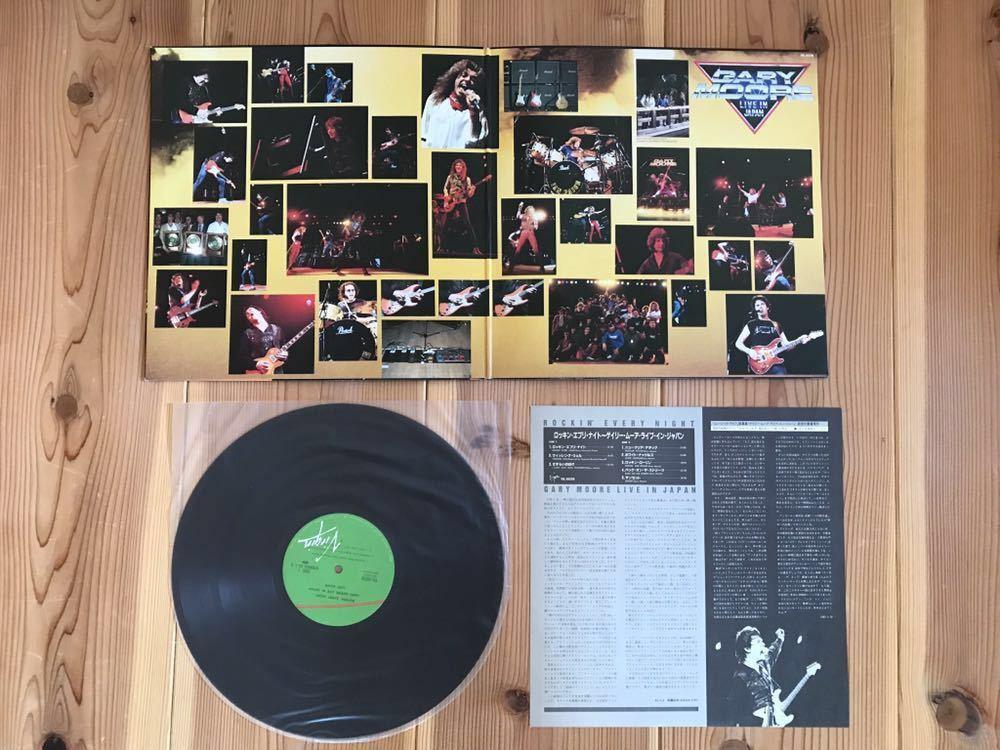 洋楽 ハードロック レコード 豪華 まとめて 20枚 セット / Freddie Mercury BAD COMPANY Thin Lizzy ZZTop GARY MOORE(楽譜付)他_画像8