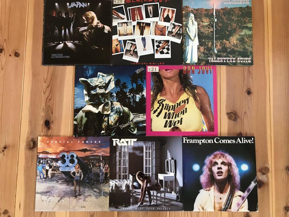 洋楽 ハードロック レコード 豪華 まとめて 20枚 セット / Freddie Mercury BAD COMPANY Thin Lizzy ZZTop GARY MOORE(楽譜付)他_画像3