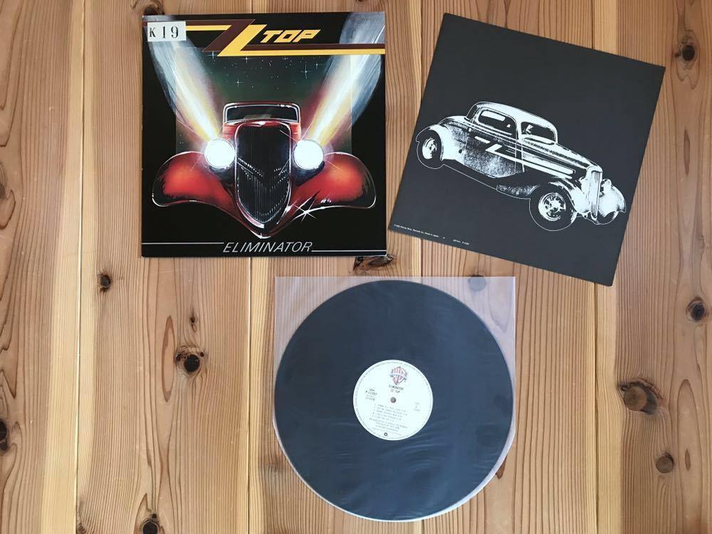 洋楽 ハードロック レコード 豪華 まとめて 20枚 セット / Freddie Mercury BAD COMPANY Thin Lizzy ZZTop GARY MOORE(楽譜付)他_画像6