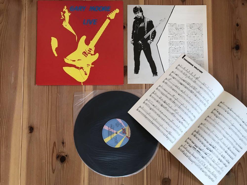 洋楽 ハードロック レコード 豪華 まとめて 20枚 セット / Freddie Mercury BAD COMPANY Thin Lizzy ZZTop GARY MOORE(楽譜付)他_画像9