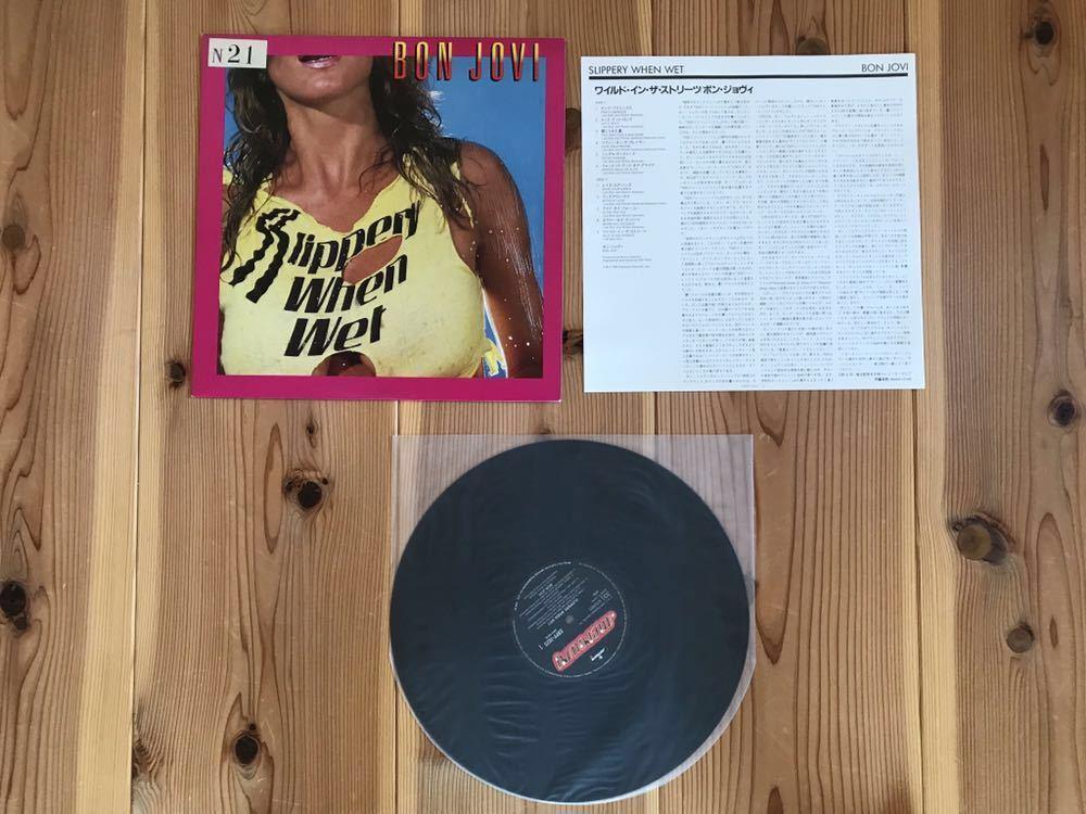 洋楽 ハードロック レコード 豪華 まとめて 20枚 セット / Freddie Mercury BAD COMPANY Thin Lizzy ZZTop GARY MOORE(楽譜付)他_画像7