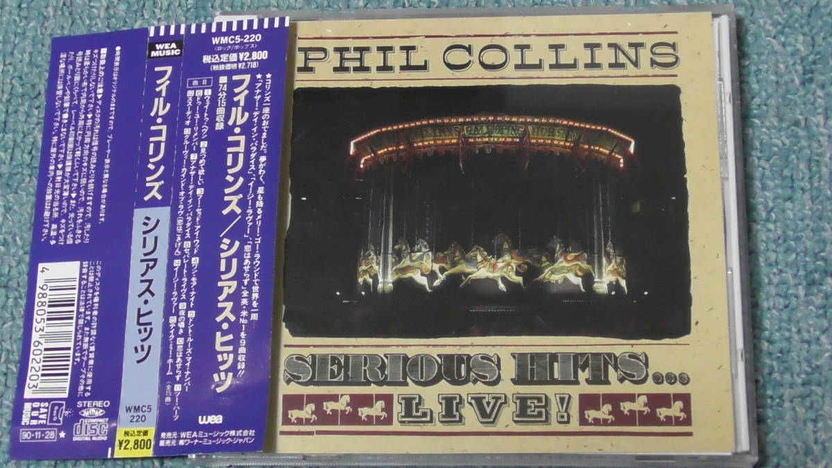 Phil Collins / フィル・コリンズ ~ Serious Hits...Live! / シリアス・ヒッツ                Genesis(ジェネシス)関連_画像1