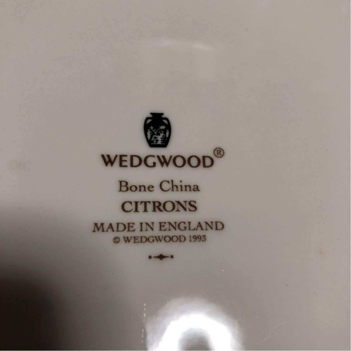 WEDGWOOD ウェッジウッド CITRONS 1993 シトロン レモン 皿 プレート 大皿2枚 小皿5枚_画像4