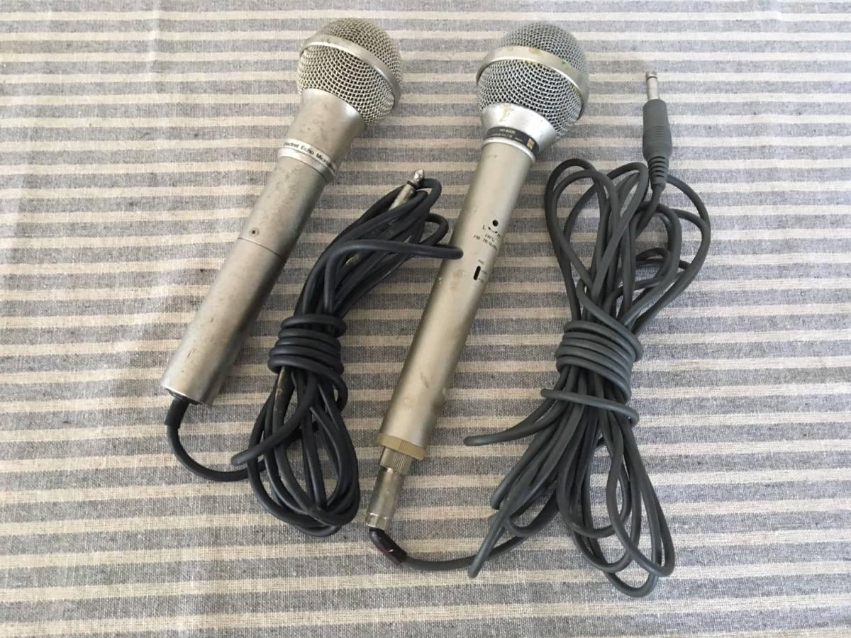 【ジャンク品】 『Technics / テクニクス』 & 『National / ナショナル』 マイク2本セット (HAN-4560) & (RD-77)
