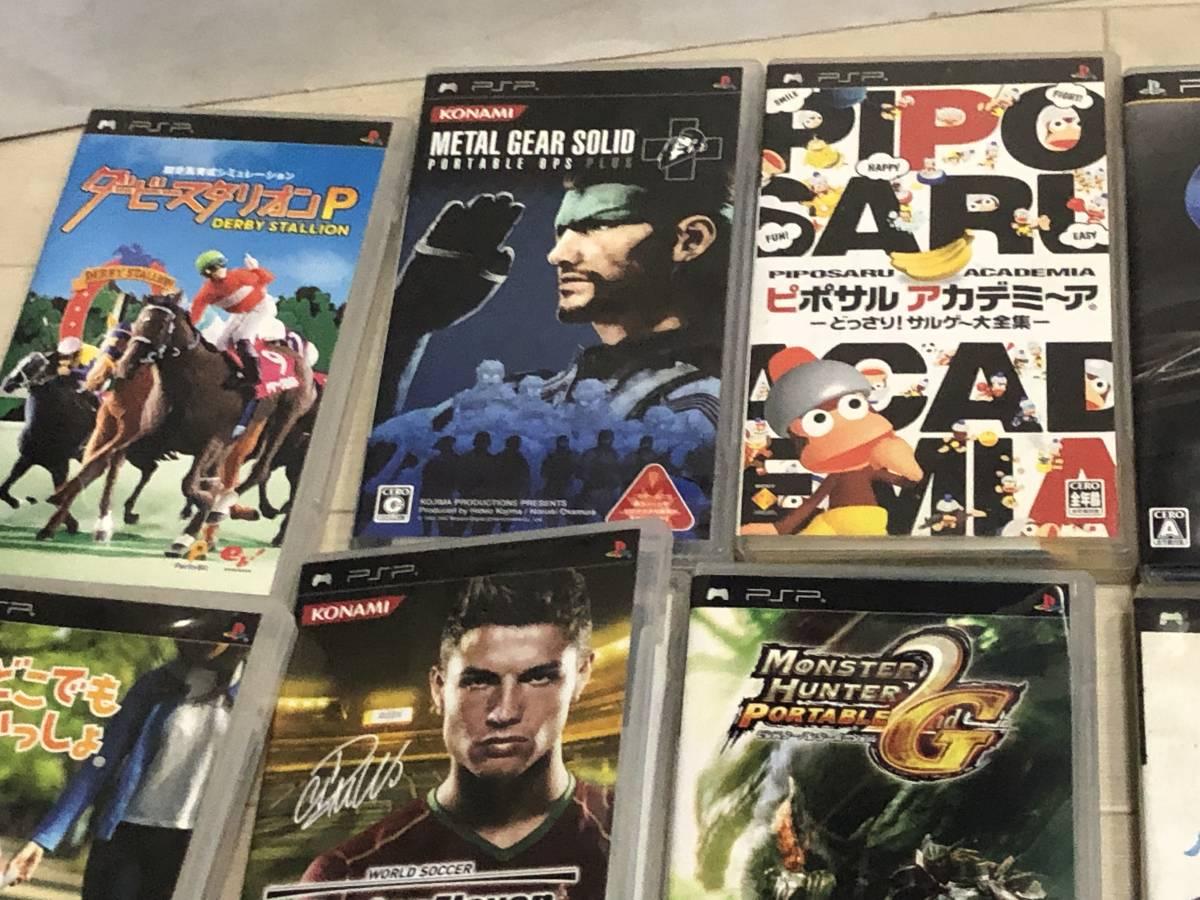 Lot of 68 SONY PSP games FF Gundam etc. Sony PSP ゲームソフト 英雄伝説 FF 他 video games 68本 まとめて_画像6