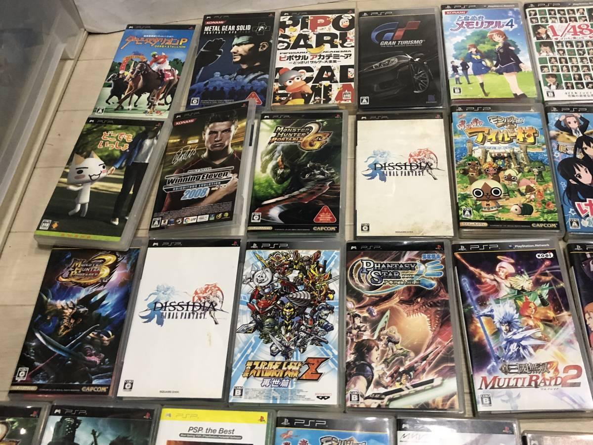 Lot of 68 SONY PSP games FF Gundam etc. Sony PSP ゲームソフト 英雄伝説 FF 他 video games 68本 まとめて_画像5