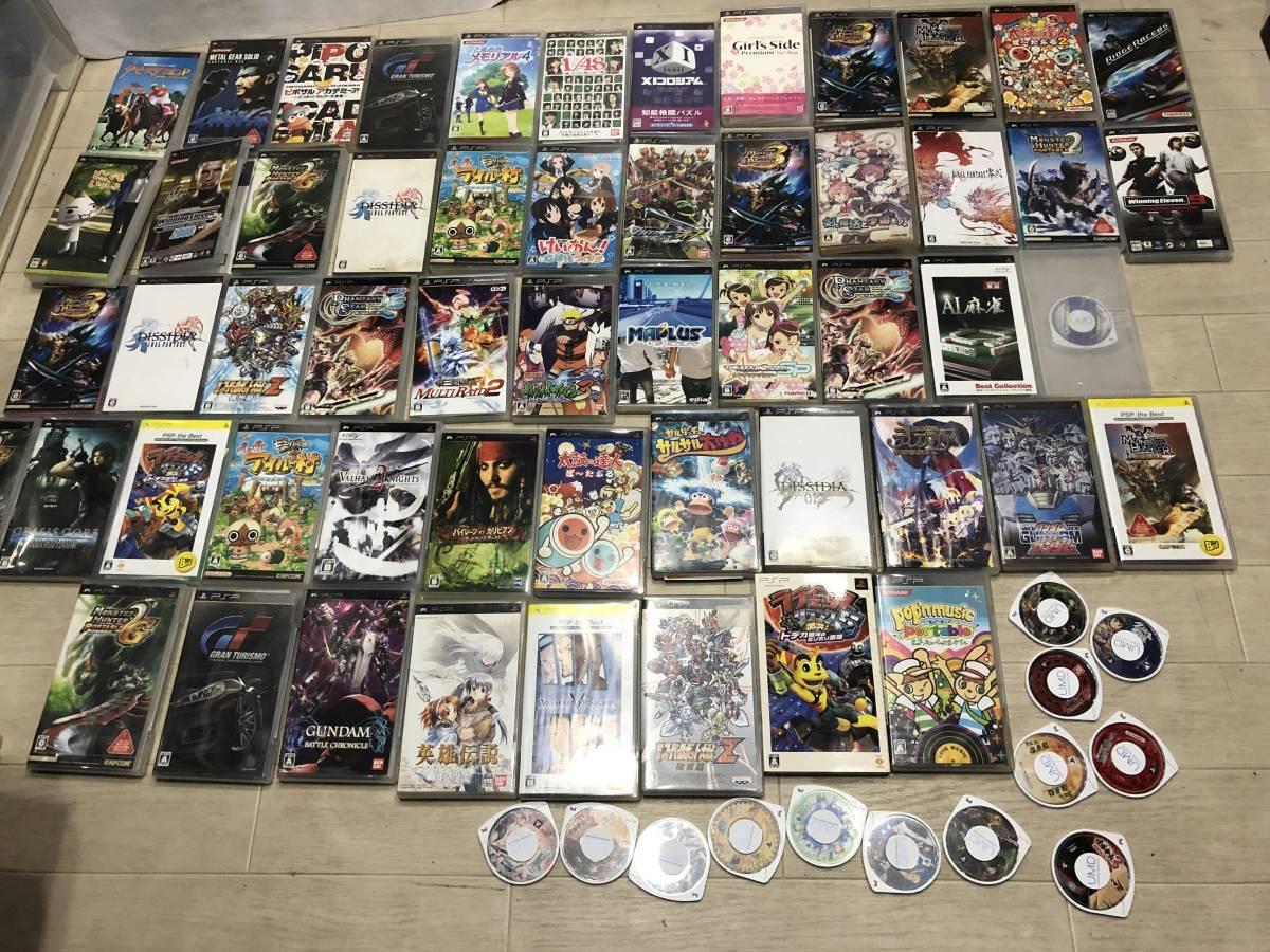 Lot of 68 SONY PSP games FF Gundam etc. Sony PSP ゲームソフト 英雄伝説 FF 他 video games 68本 まとめて
