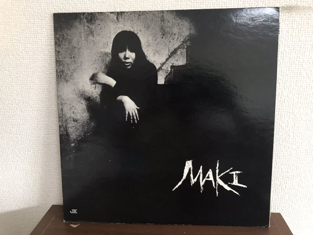 浅川マキ 浅川マキの世界 MAKI LP レコード 和モノ フォーク 赤盤 天井桟敷 寺山修司