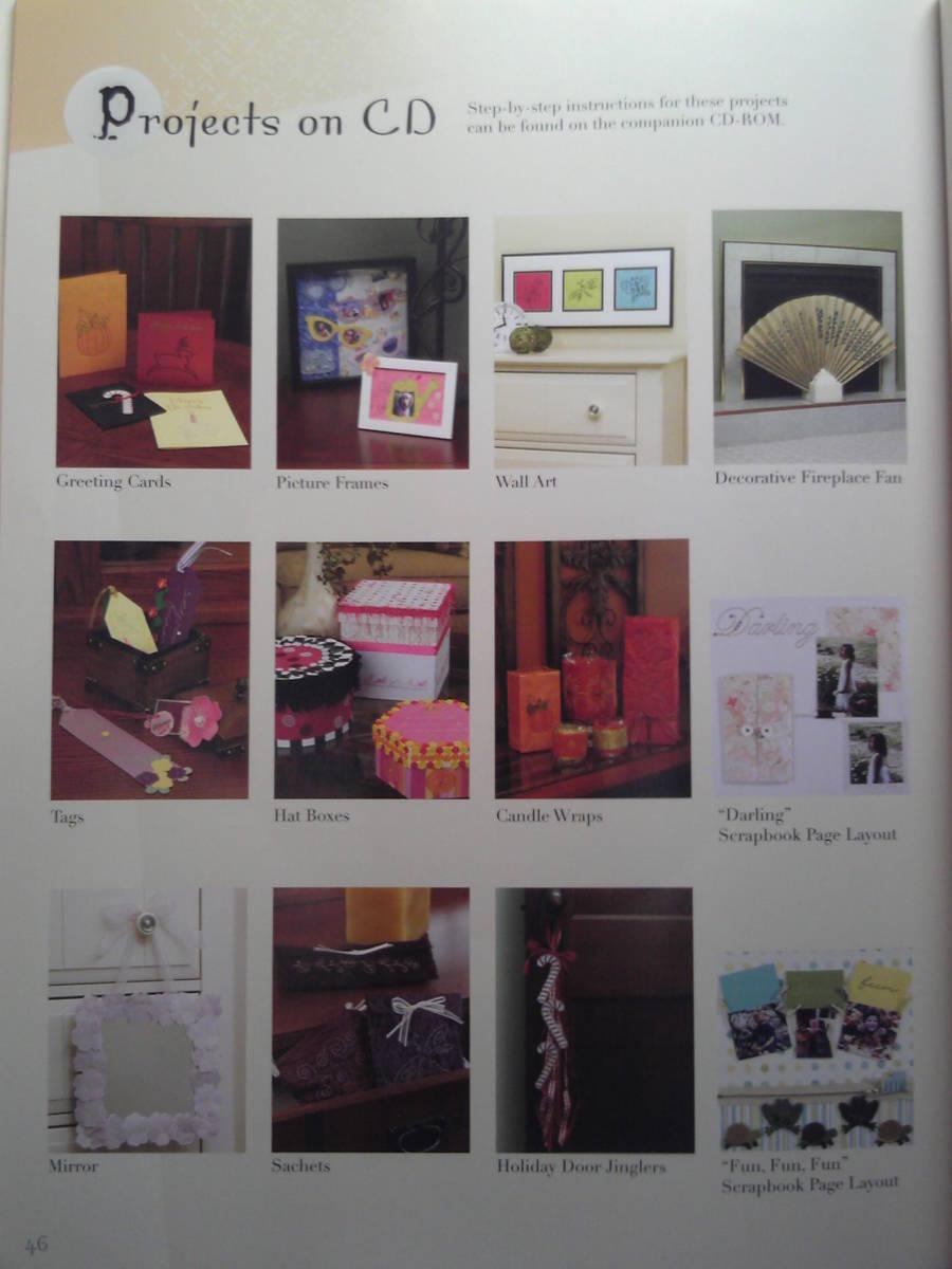 英語/紙刺繍/CD-ROM付「 machine embroidery on paper」Annette Gentry Bailey著