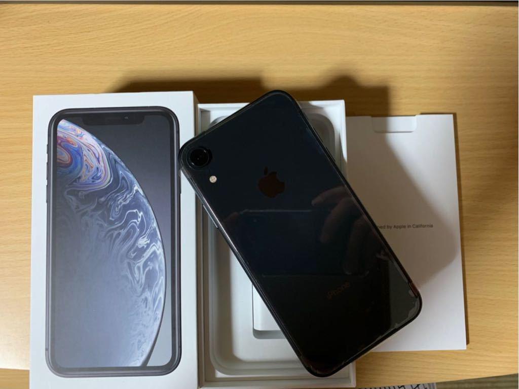 【新品 未使用】 iPhone XR 64GBブラック SIMロック解除済 SIMフリー済 利用制限○ 一括購入残債無し【送料無料】