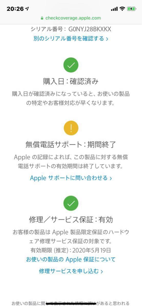 【新品 未使用】 iPhone XR 64GBブラック SIMロック解除済 SIMフリー済 利用制限○ 一括購入残債無し【送料無料】_画像4