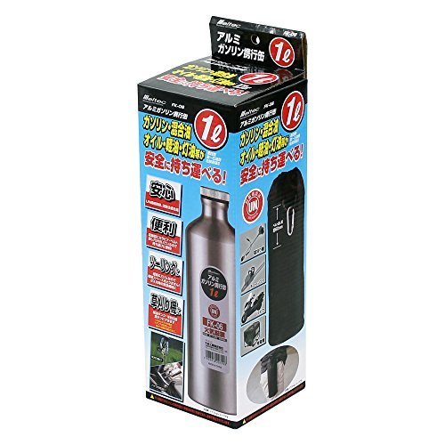Ygd5544t *TR[YCmeru Tec gasoline carrying can 1L., bottle type Fire Services Act confirmed goods UN [ aluminium ] thickness :0