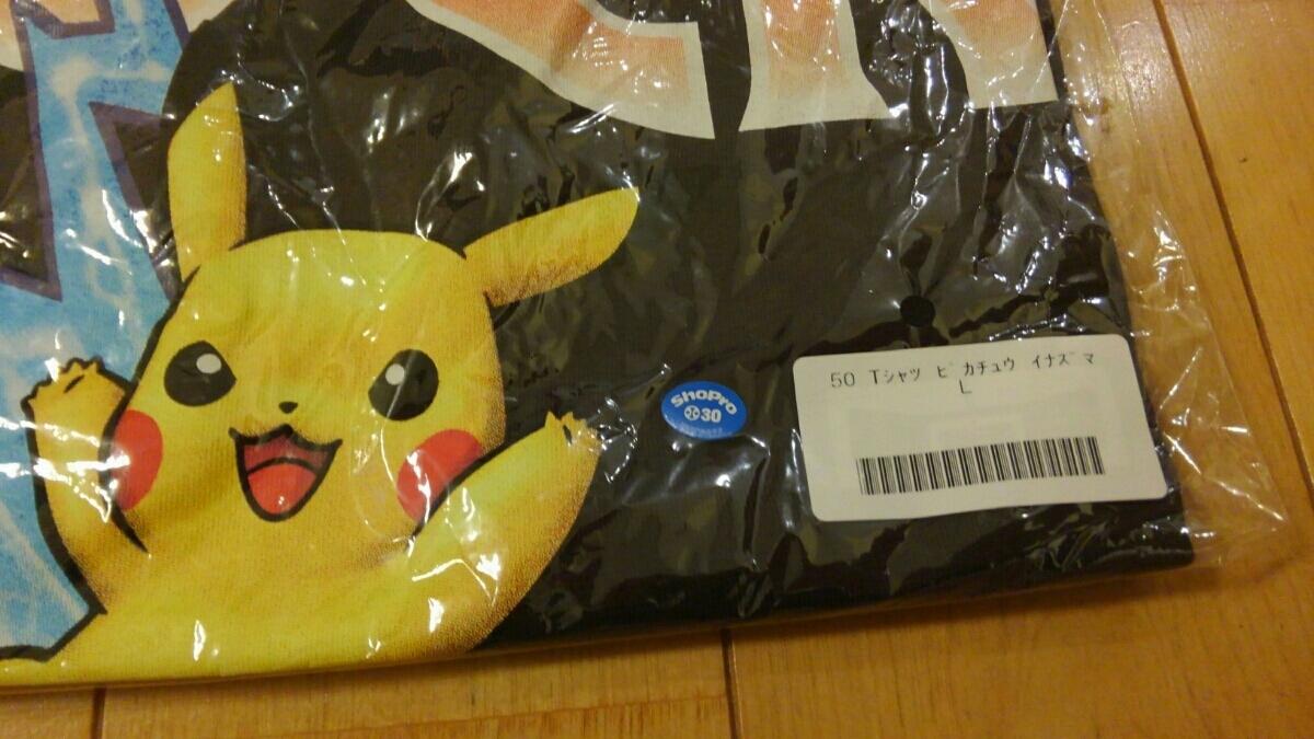 ■■即決■送料込■Lサイズ ROCK IN JAPAN FES 2019/Tシャツ ピカチュウ イナズマ 未使用未開封 ロッキン/RIJF/ロックインジャパン■■_画像3