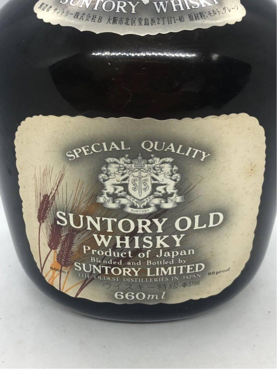 1908#### SUNTORY OLD WHISKY サントリー ウイスキー 洋酒 古酒 660ml 43度 未開栓_画像2