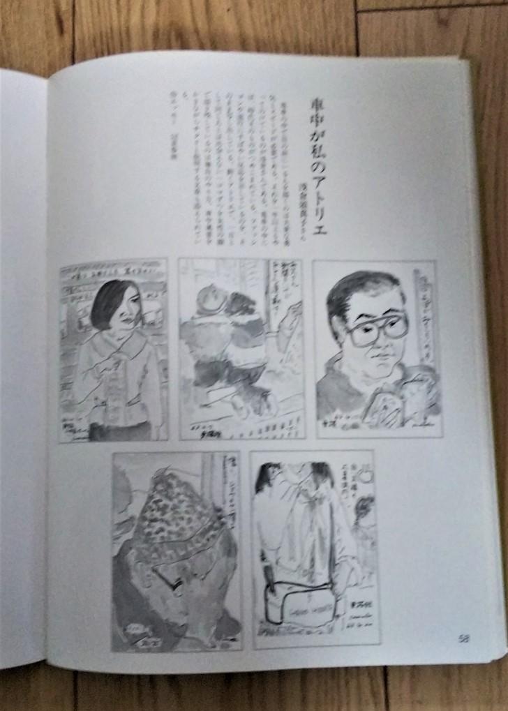 激安 絵手紙入門 ゆうパケット代込 _画像2