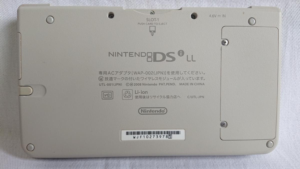 任天堂 ニンテンドー DS LL 本体のみ タッチペン付き_画像3