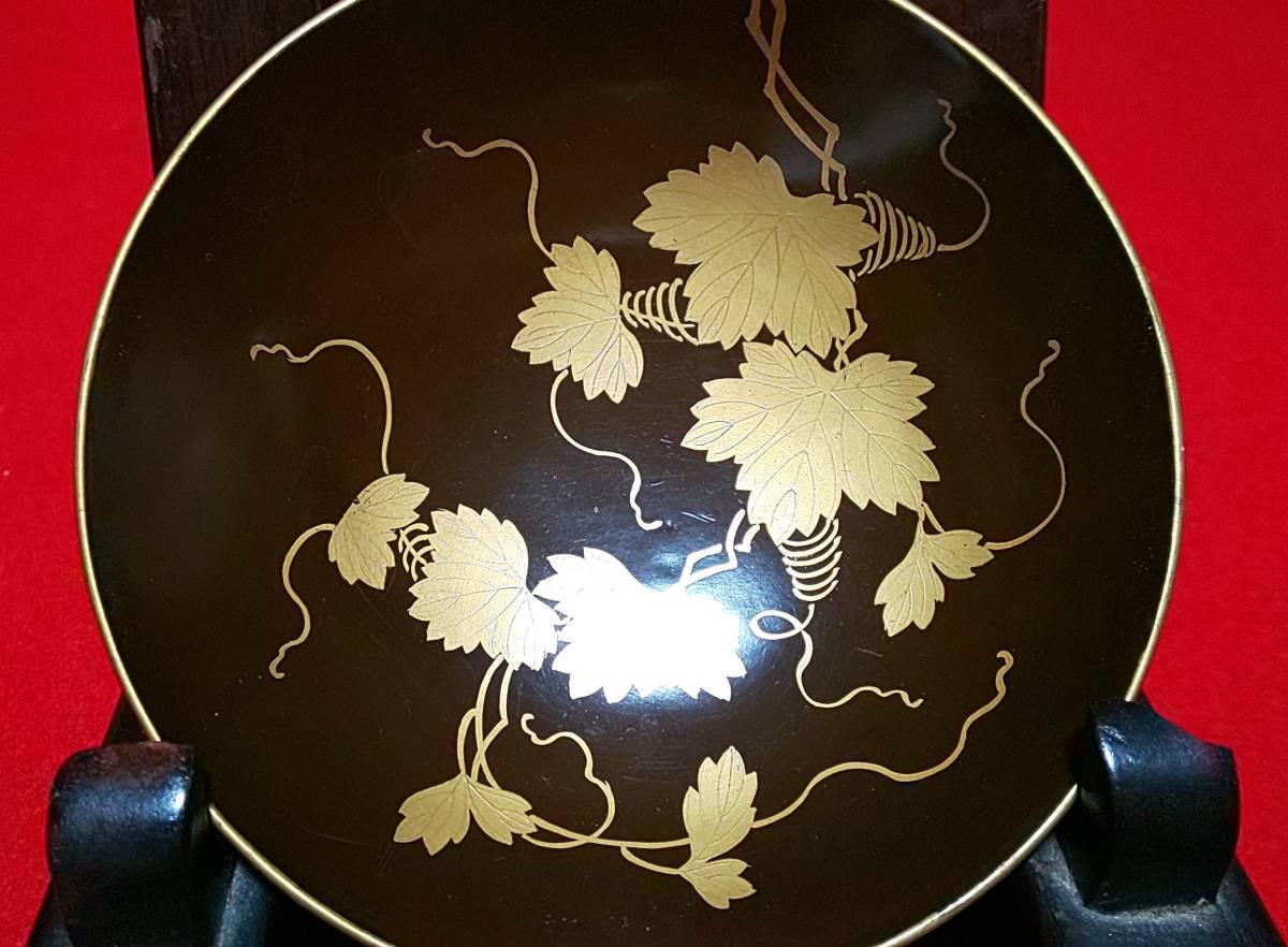 <吸い物碗(金塗りでつるの葉の絵)>10客_画像8