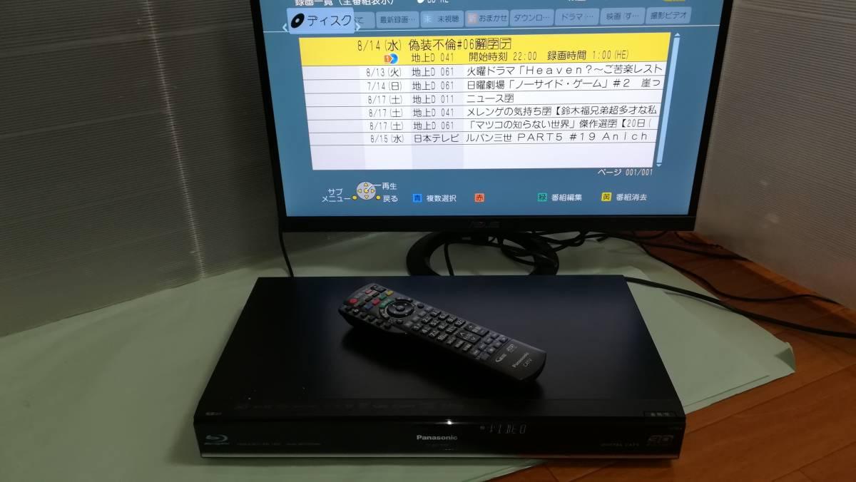 【中古】Panasonic CATV ブルーレイレコーダー TZ-BDT910P 2番組同時録画・BCASカード付 HDD500GB⇒2TB換装済_画像7