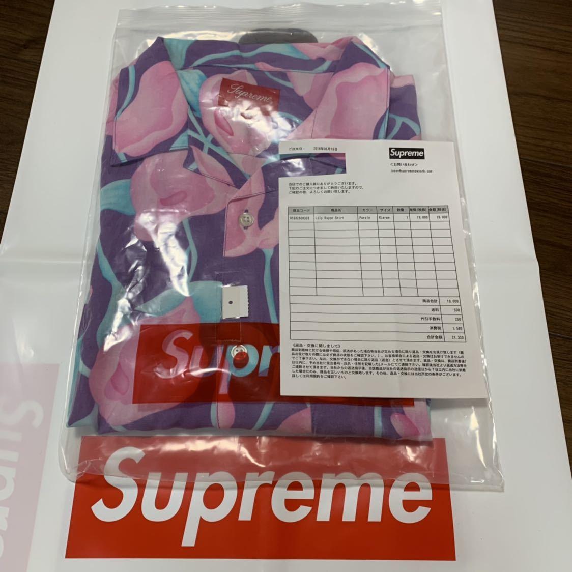 格安スタート Supreme Lily Rayon Shirt size XL 確実正規 18ss_画像2