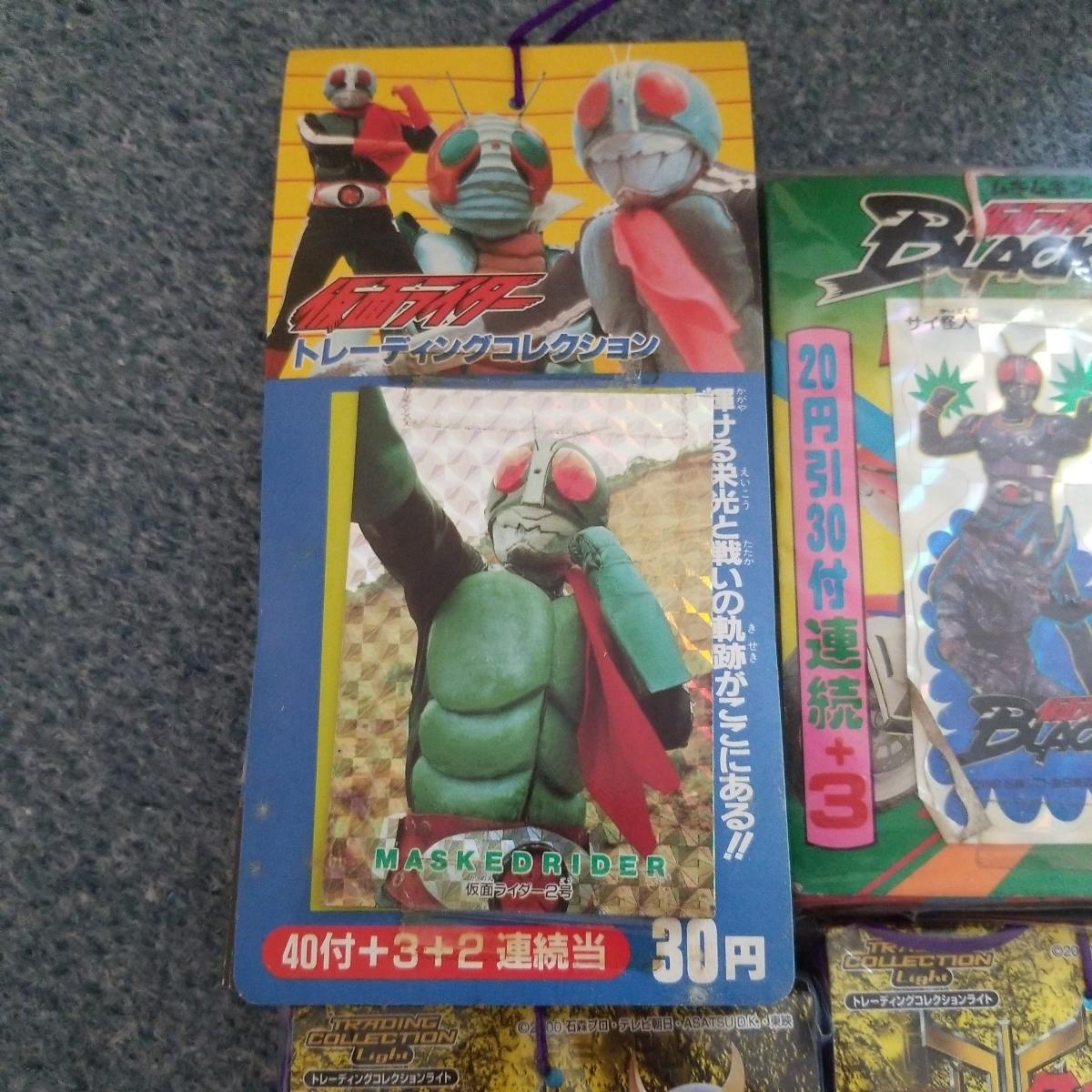 【未開封】仮面ライダー トレーディング カード ガンバライジング_画像2