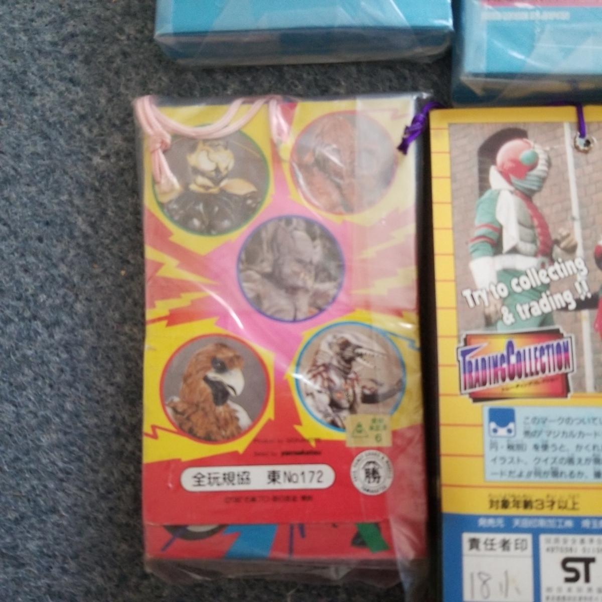 【未開封】仮面ライダー トレーディング カード ガンバライジング_画像8