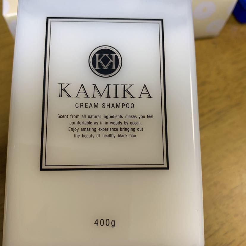 新品 カミカ シャンプー クリーム シャンプー オールインワンクリームシャンプー クリーム状シャンプー 400グラム KAMIKA シャンプー