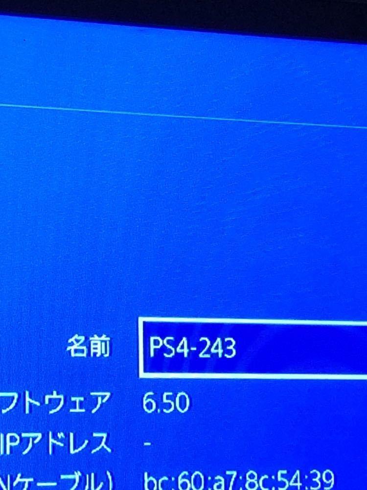 1円~★SONY PS4 Pro 本体 CUH-7000B (1TB) ジェットブラック 動作良好 ソニープレステ4 PlayStation4 PS4本体 _画像5