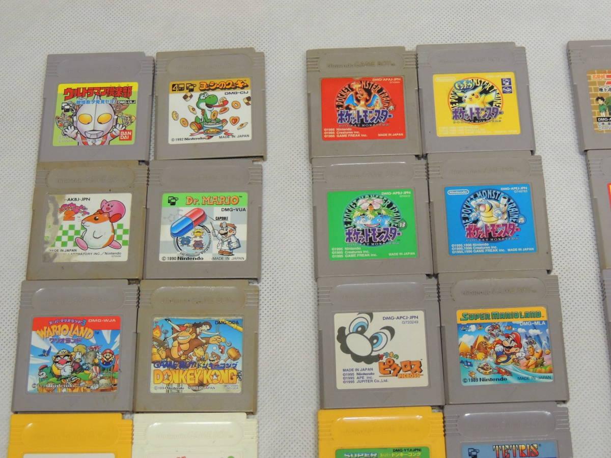 任天堂 Nintendo ニンテンドー GB ゲームボーイ ソフト まとめて 大量 50本 マリオ ロックマン ヨッシー ポケモン 等 ジャンク 中古 ①_画像2