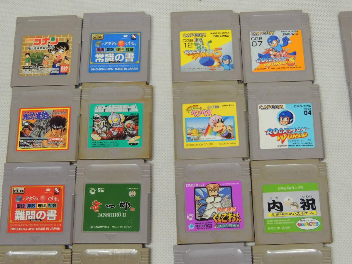 任天堂 Nintendo ニンテンドー GB ゲームボーイ ソフト まとめて 大量 50本 マリオ ロックマン ヨッシー ポケモン 等 ジャンク 中古 ①_画像3