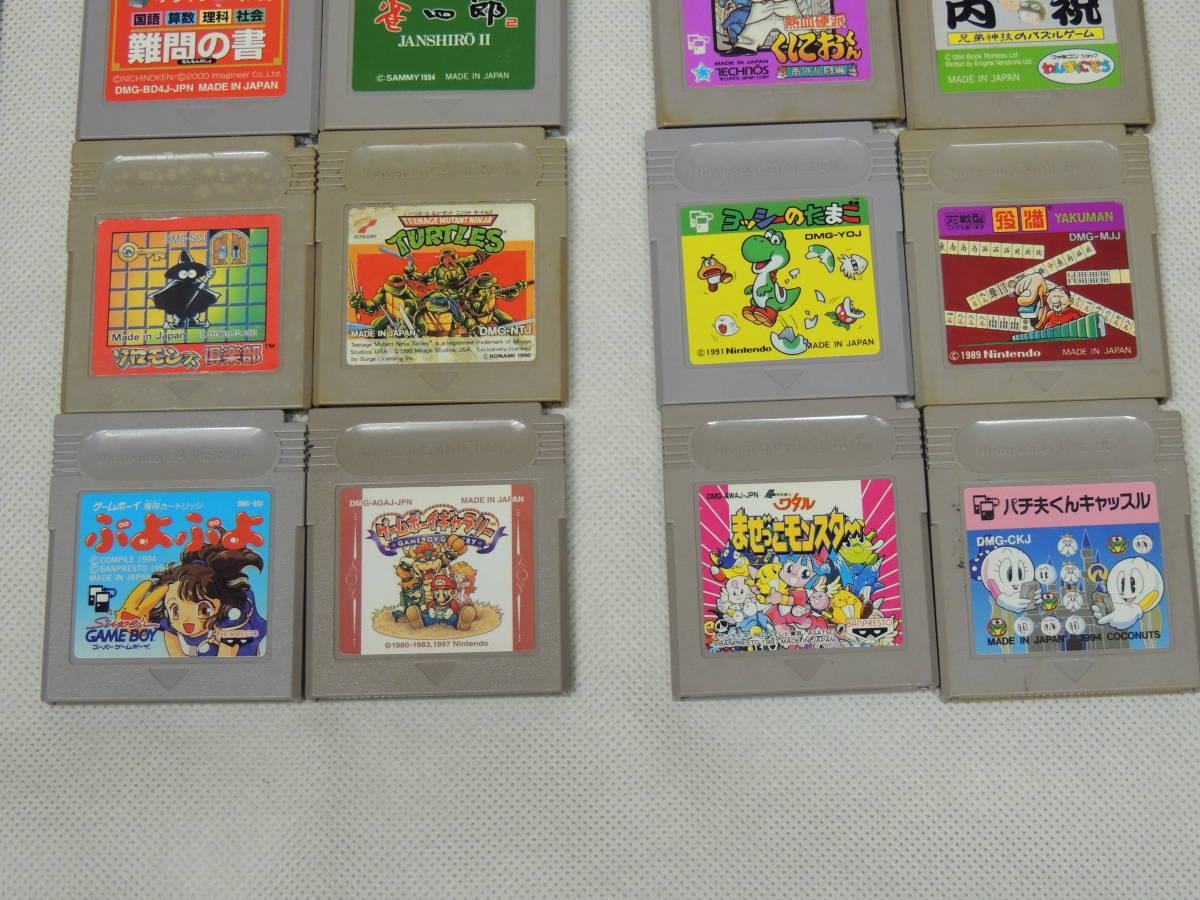 任天堂 Nintendo ニンテンドー GB ゲームボーイ ソフト まとめて 大量 50本 マリオ ロックマン ヨッシー ポケモン 等 ジャンク 中古 ①_画像6