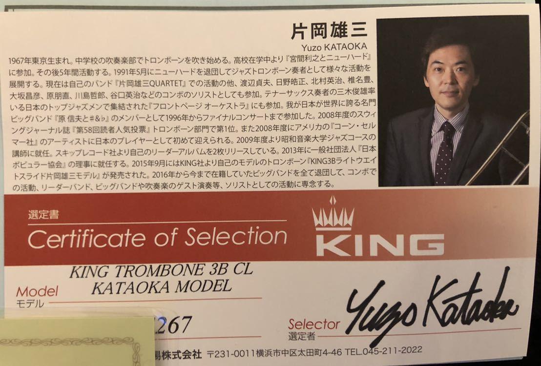 選定品 KING 3B KATAOKAモデル 美品_画像9