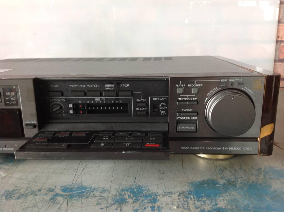 ジャンク品 SONY ソニー Hi8 EV-BS3000 ビデオカセットレコーダー_画像2